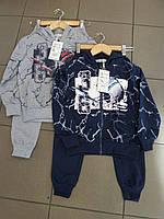 Детский спортивный костюм GRACE