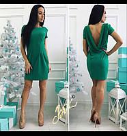 Вечернее платье с открытой спине 40- 111