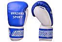 Перчатки БОКС (кожа) blue