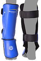 Защита голеностопа усиленная (винил) blue
