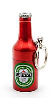 "Зажигалка газовая - брелок ""Бутылка Пива"" (6х2,5х2,5 см)"