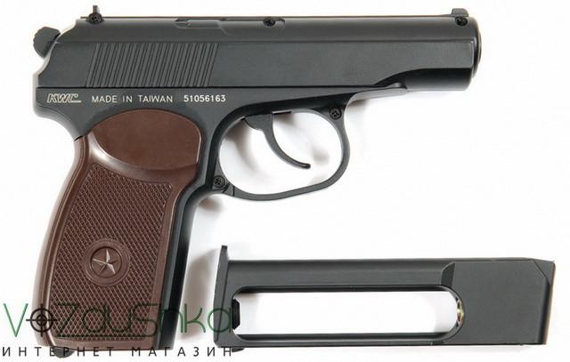 пистолет kwc makarov