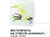 Фотопечать на стекле «Diamant»