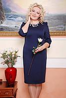 50, 52, 54, 56 размеры Платье женское большого размера Лиана темно-синее батал нарядное вечернее футляр