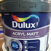 Водно-дисперсионная краска Dulux-Akril mat 10 л.