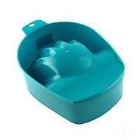 Ванночка для маникюра, цвет бирюзовый