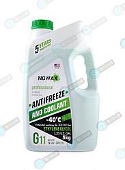 Антифриз Nowax G11 Green 5Kg