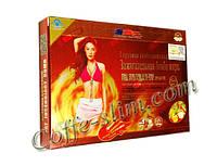 Иэрмэй Зажигательная Бомба жира -  капсулы для похудения №64