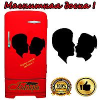 """Магнитная доска на холодильник """"Влюбленная пара"""" (30х60см)"""
