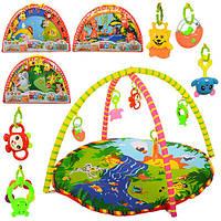 Коврик для развития малыша 8801-3-4-5-9, круглый, 2 дуги, 5 различных подвесок, 4 вида, 83х56х5,5 см