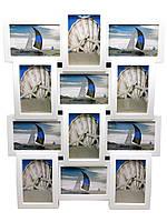 Фоторамки (12 фото)(фото 14х9 см)(59х45 см)