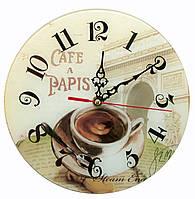 """Часы настенные """"Кофе"""" стекло (d-25 см)(тихий ход)"""