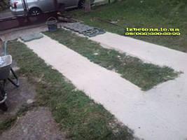 Начинаем создавать бетонную дорожку для машины.