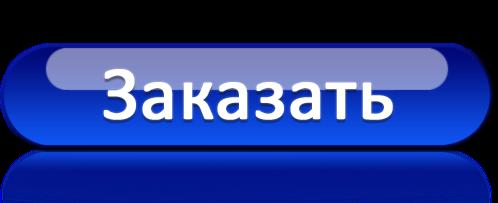 http://aicon-nardy.com.ua/p13550522-kruzhka-derevyannaya-emblemoj.html