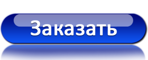 http://aicon-nardy.com.ua/p437727937-nardy-reznye-oreldostavka.html