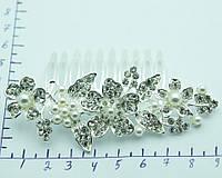 Чудесные свадебные гребни с жемчугом. Свадебные гребешки RRR. 353