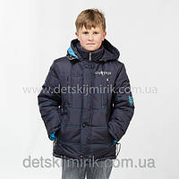 "Зимняя куртка для мальчика ""Монстик"" (Синий+Голубой)"