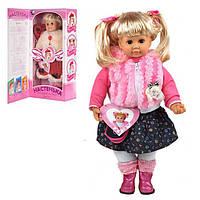 Интерактивные куклы пупсы