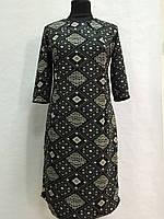Женское платье трикотаж  оптом