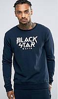 Свитшот Black Star