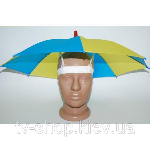 Зонт на голову Флаг Украины