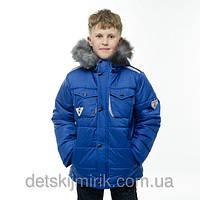 """Зимняя куртка для мальчика """"Леончик"""" (Электрик)"""