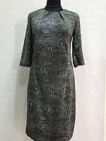 Платье женское трикотажное оптом