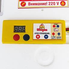 """Инкубатор с автопереворотом """"Теплуша"""" на 63 яйца, фото 3"""