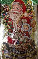 """Новогодняя открытка-плакат """"Дед Мороз с девочкой"""" 50*35"""