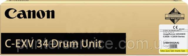 Drum Unit Canon C-EXV34 Yellow для IRAC2020/2030