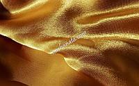 Креп сатин, золотой.