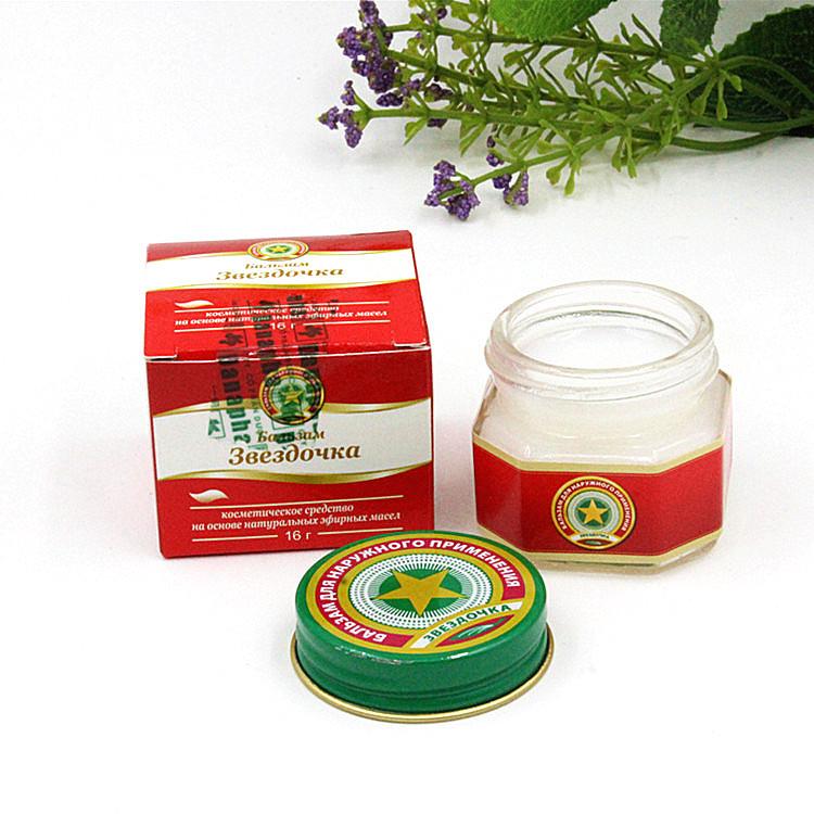 БАЛЬЗАМ «ЗІРОЧКА 16г» - косметичний засіб на основі натуральних ефірних олій