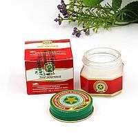БАЛЬЗАМ «ЗВЁЗДОЧКА 16г» - косметическое средство на основе натуральных эфирных масел