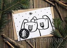 Листівка «Happy Winter»