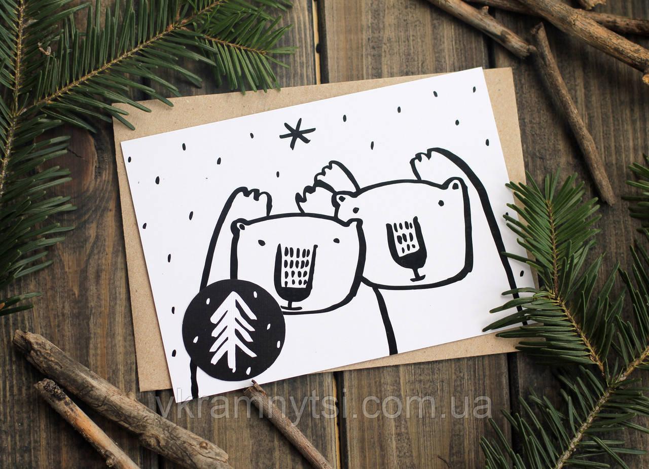 Листівка «Happy Winter», фото 1