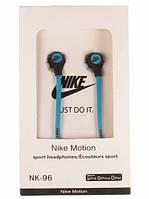 Наушники Nike NK-96 голубые