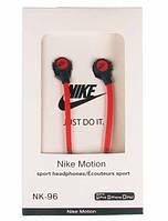 Гарнитуры и наушники Nike оптом в Украине. Сравнить цены 9be923475d3cc