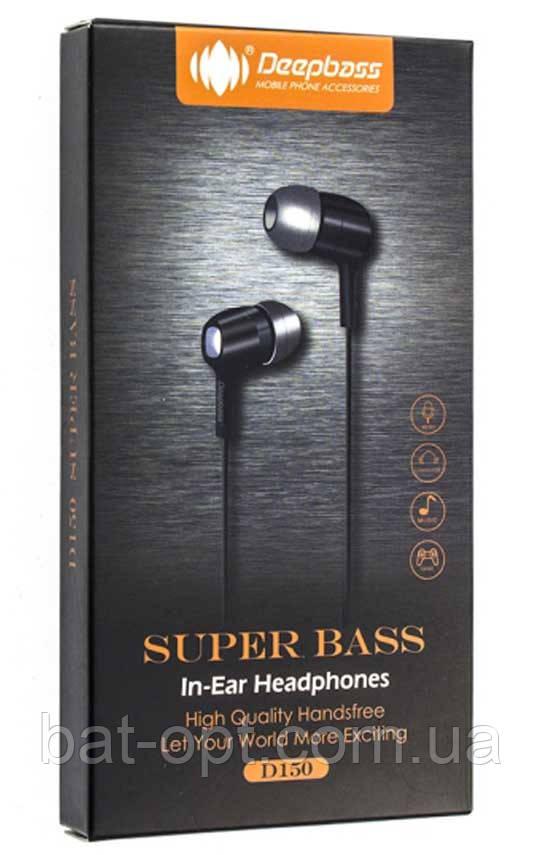 Наушники с микрофоном (гарнитура) DEEPBASS D-150* черная