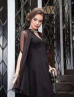 Нарядное  вечернее платье с накидкой Черное