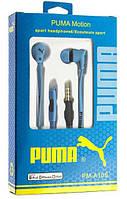 Наушники MP3 PUMA PM-A10S* AA синие