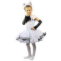 Костюм карнавальный Кошечка белая