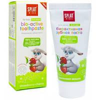 Зубная паста натуральная детская  SPLAT Kids 2-6 Клубника-Вишня  50 мл