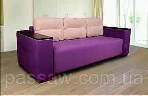Диван-кровать Антарес