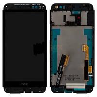 Дисплей (экран) для HTC One E8 Dual Sim + с сенсором (тачскрином) и рамкой черный