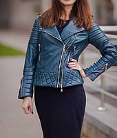 Куртка женская косуха из натуральной кожи