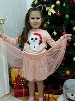 Детская пышная юбка Снеговик