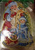 """Новогодняя открытка-плакат """"Дед Мороз со Снегурочкой"""" 50*35"""