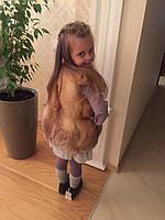 Детская жилетка из натурального меха лисы