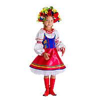 Национальный костюм для девочки Украиночка