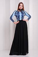 Длинное платье с голубым верхом и черным пышным низом Кружево черное сукня Памония д/р